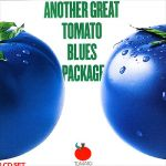 Albert King- Another Great Tomato Blues Package - Double album